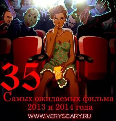 Фильмы ужасов зловещие мертвецы черная книга 2
